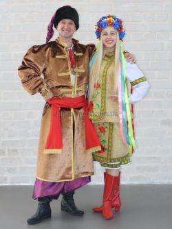 644de21190bc48 Купить Українські нціональні костюми-Украиїна